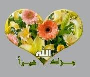 ابداع الشيخ عبد الباسط فى سورة الضحى 1194352091