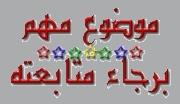 قران كريم بصوت جميل جدا جدا عبد الباسط 2092896858