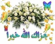 اجمل تلاوات الشيخ محمد رفعت 813913207