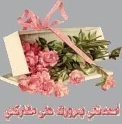 ترجمه القرآن الكريم باللغه الالمانيه 92526