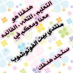 أبو مروان