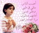 أ. إيمان الطيب