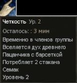 CyXaPuK