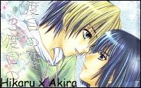 Akira_Yami