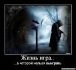 Life_Music_72rus