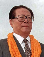 Цзян Цзэминь