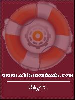 العفو على كل الاعضاء المطرودين من منتدى الدعاية و الاشهار 114381-70