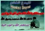 moataz sayed