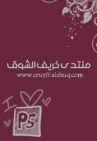 Riyadh-305