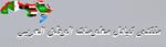 منتدى مجاني لدعم أحلى المنتديات. 218822-7