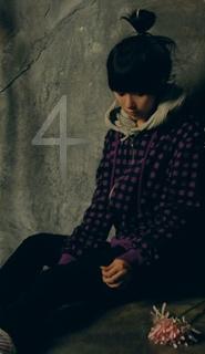 Sasaki Akeko