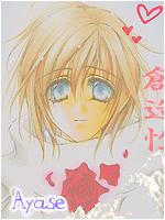 Ayase Yukiya
