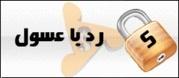 مكتبة اكواد الماوس الرائعة 138366714