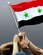 النمر السوري