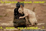 Рашит Исмагилов