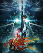 +Guilty_Crown_Addict+