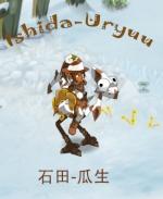 Ishida-Uryuu