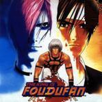 foudufam
