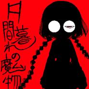 Furai Karada