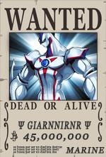 Giannirnr