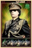 .سجل حضورك ... بصورة تعز عليك ... للبطل الشهيد القائد معمر القذافي - صفحة 40 43151910