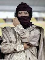 مغاوير ليبيا الحرة