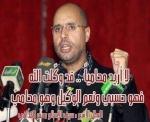 يمني وافتخر