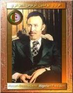 العربي بن مهيدي