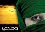 Regina della Libia