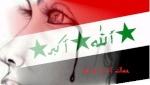 شيماء العراق