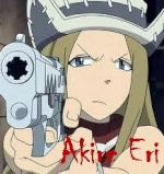 Akire Eri