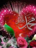 منار الاسلام