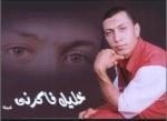 مح_قلبى اللى حبك_مد
