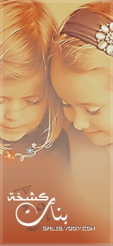 ♥روحي تحبـگN♥