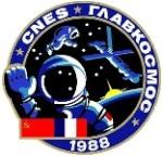 SpationauteIII