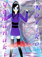 yamanaki_noriko