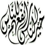 tarek3d_rabee