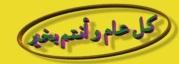 عيد ميلاد بحر الامل اليوم هيا بنا نحتفل 3702005031