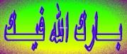 مصر ايام زمان 382177