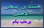 حيو اختنا الجديدة فاطمة الزهراء 658336415