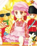 esterina1994