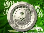 صقر السعودية