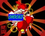 Chocko