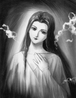 أميرة العذاب