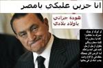 محمد الحاوى