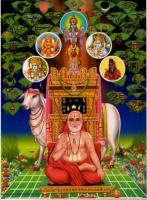 ரகவாசக்தி