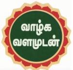e.sivakumar1988