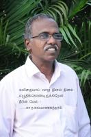 கா.ந.கல்யாணசுந்தரம்