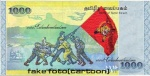 ஜோதிடம் 6009-78
