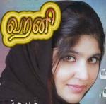 ரசித்த கவிதைகள் 7512-57